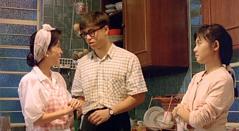 S.O.S. Maison Hantée (1988)