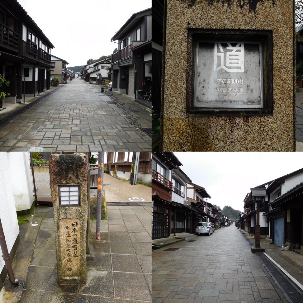 日本の道百選諏訪町通り