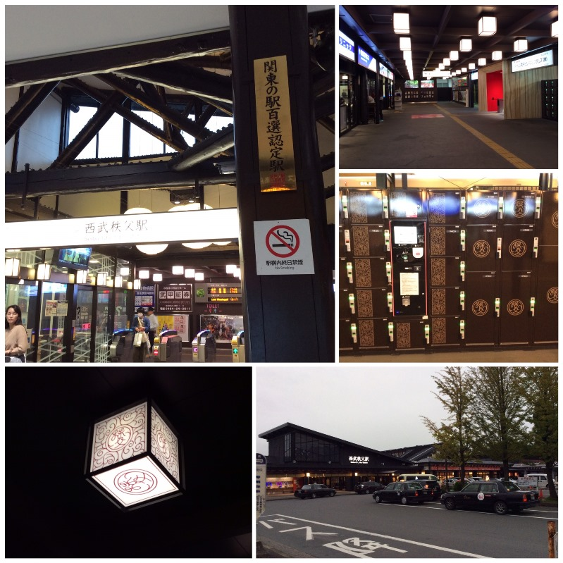 関東の駅百選秩父駅