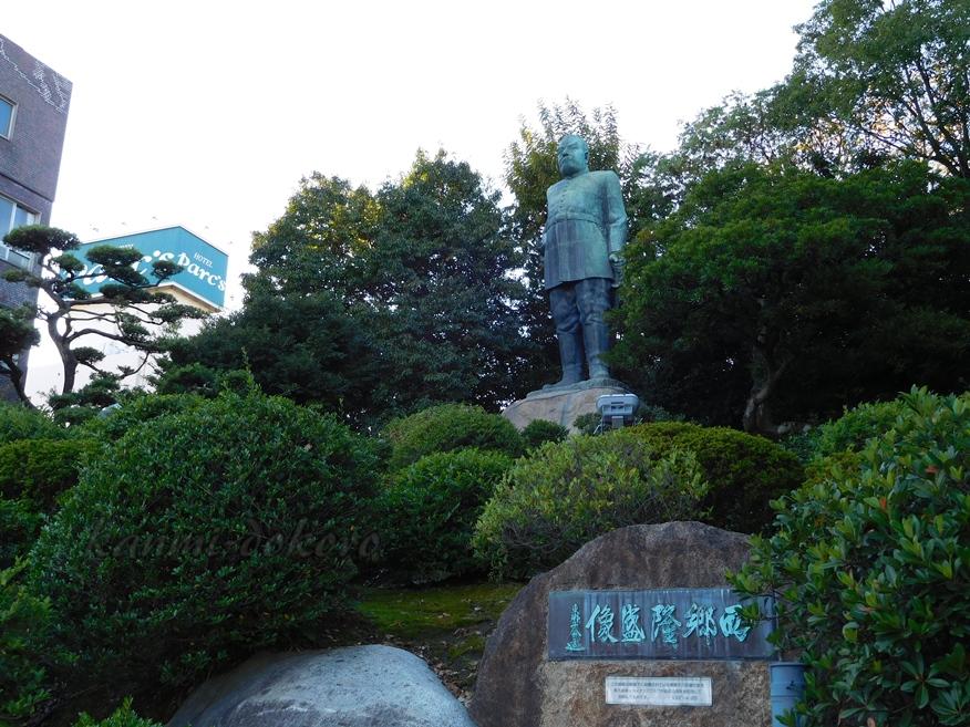鹿児島の西郷隆盛さん