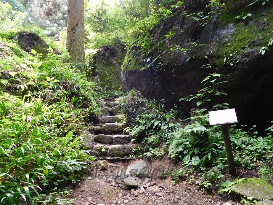 石老山の岩立て看板
