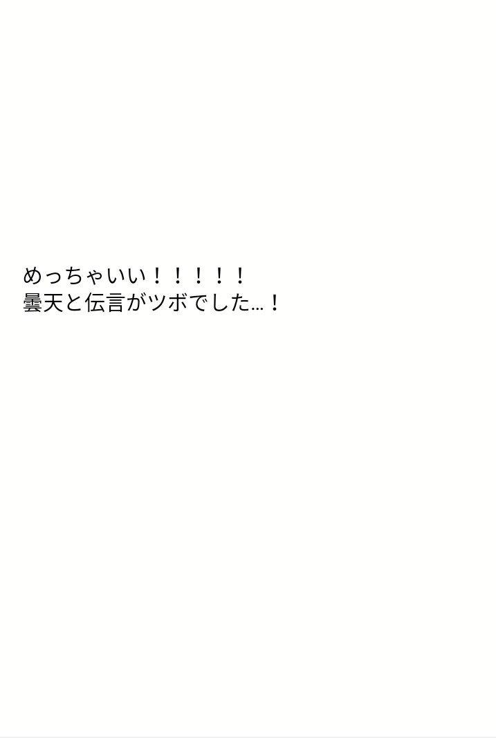 ssk【女の子のマーチ】※再提出