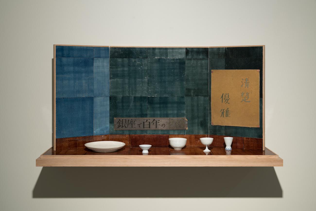 """table, display shelf, Toho Koyanagi"", 2017"