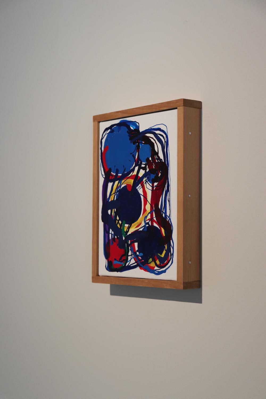 Atsuko Tanaka, '99b, 1999, Acrylic lacquer on canvas, 22.9 x 15.9 cm (image), 24.9 x 18.2 x 3.6 cm (frame)