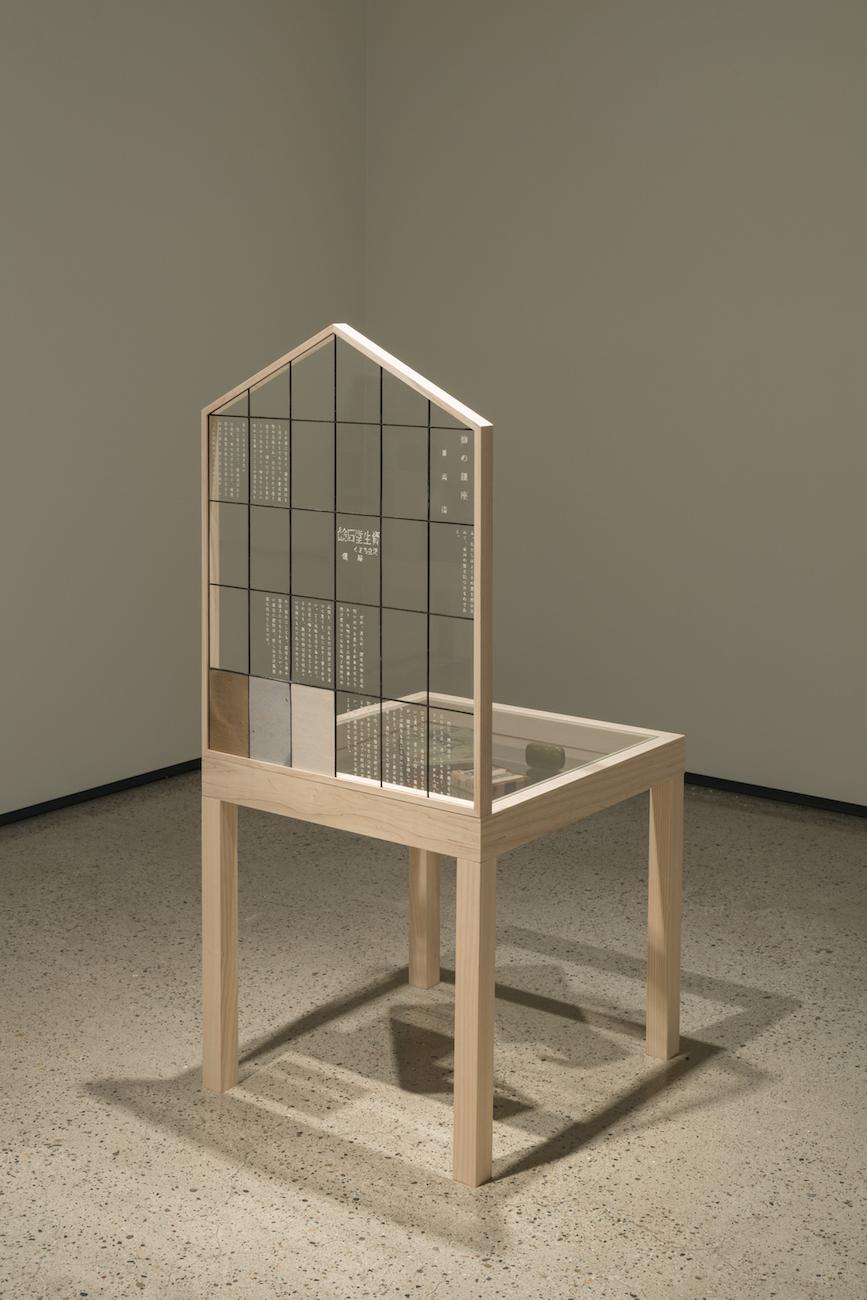 """chair, barrack architecture, Shiseido"", 2017"