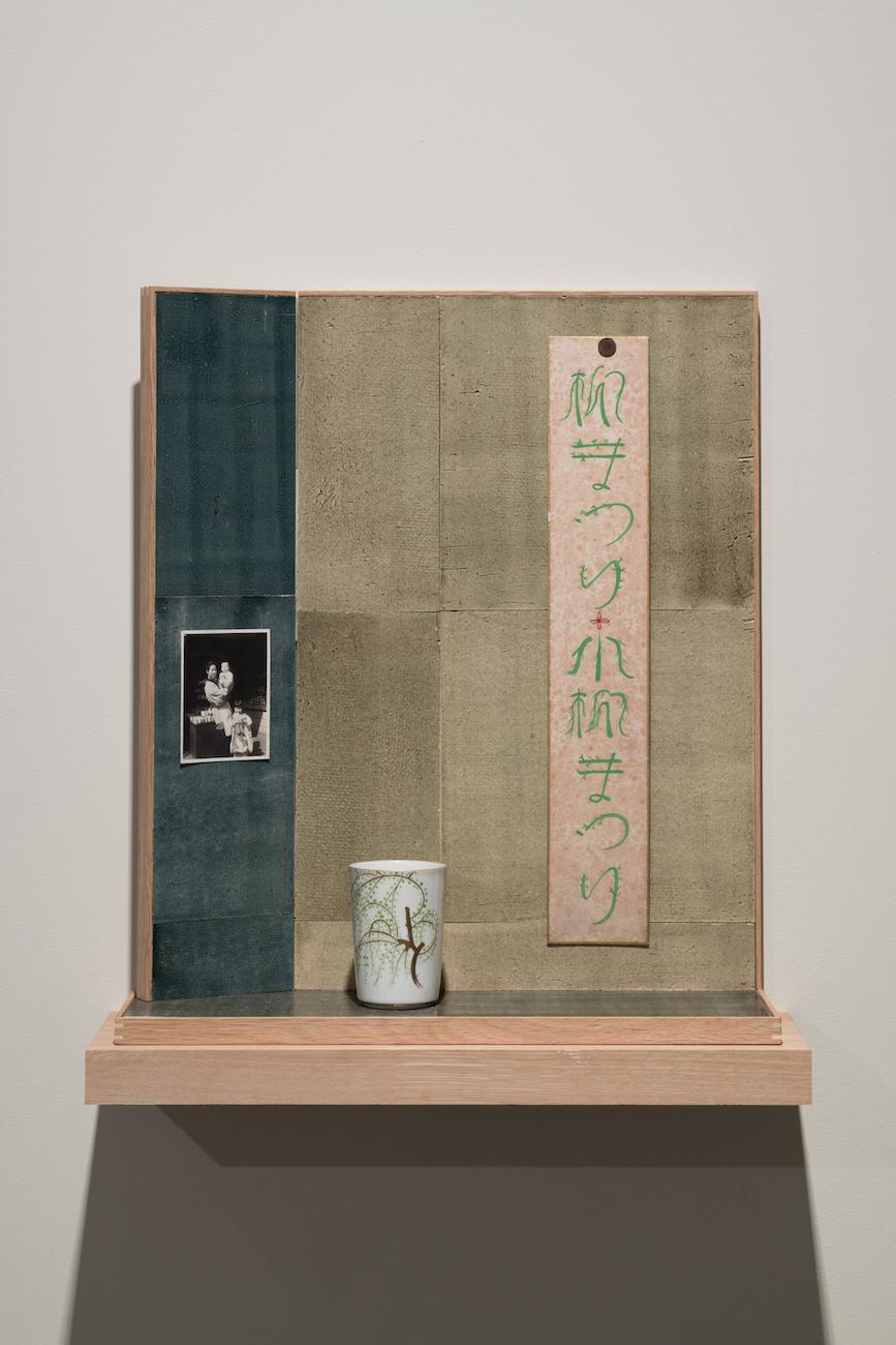 """small shrine, display shelf, Toho Koyanagi"", 2017"