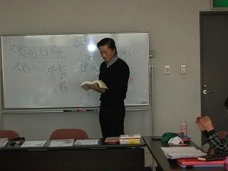 心理カウンセラー 赤堀和彦