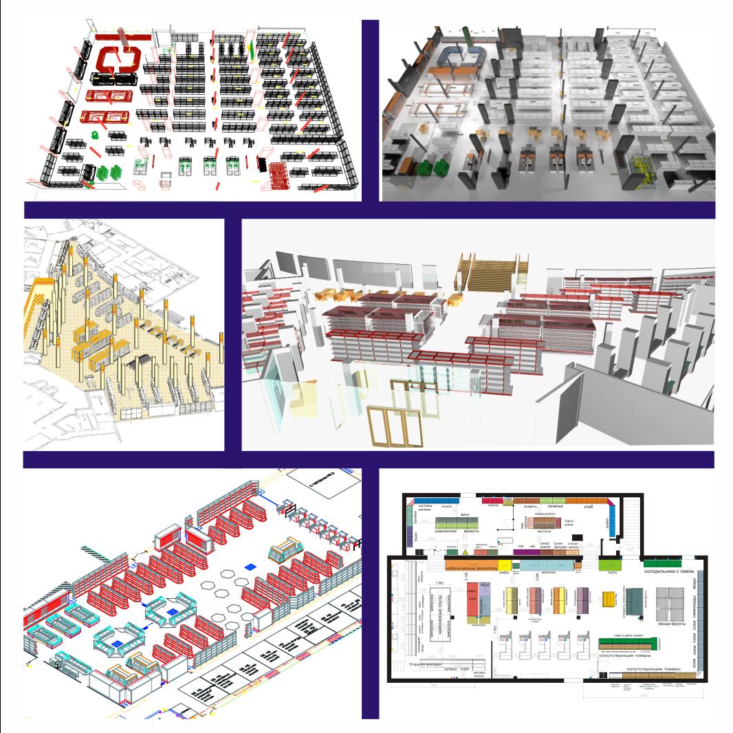 проектирование, зонирование, визуализация