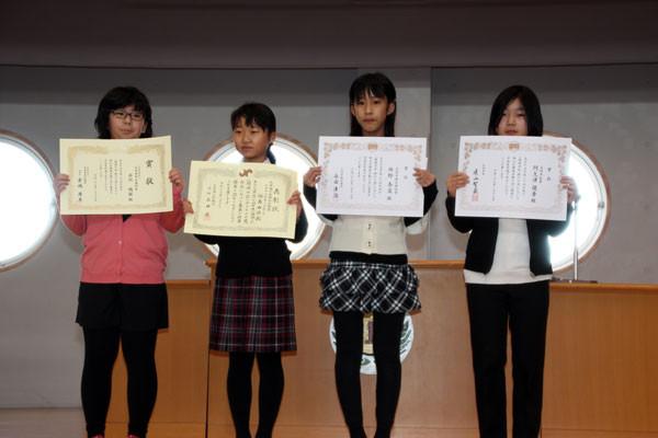 環境日記 優秀賞受賞者