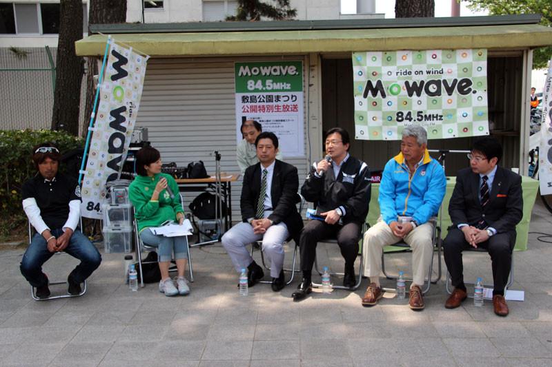 前橋シティFMの中継ブース