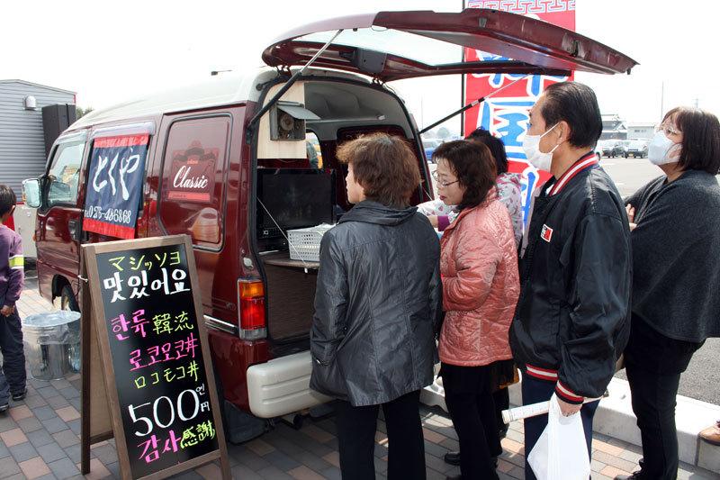 韓国風ロコモコ丼の店