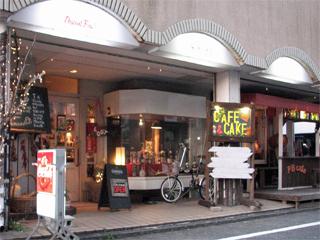 島田 PBカフェ ユニークな輸入雑貨の店