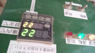 室温は22℃