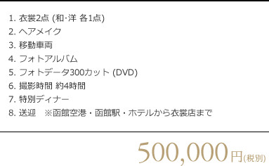 520,000円