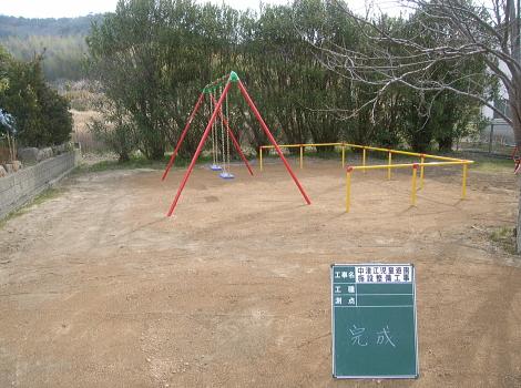 山口市 公園遊具設置