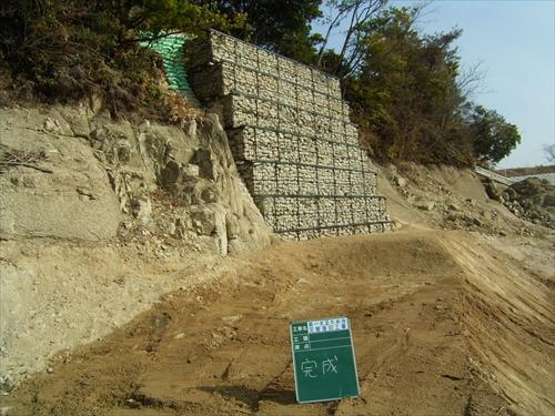 山口市 ため池復旧工-2