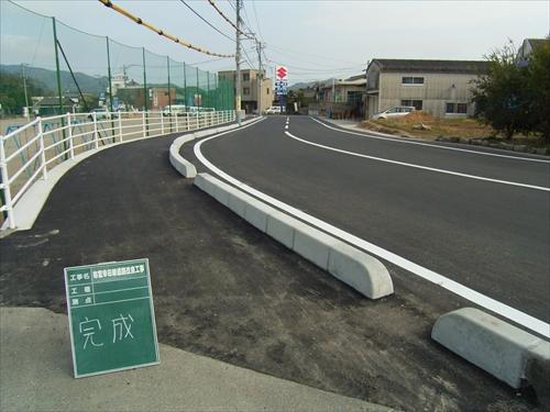 山口市 道路新設工事-5