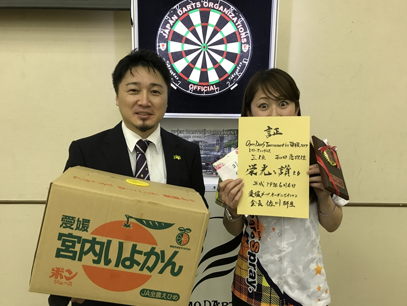 レディースシングルス 第3位 和田恵理佳(岡山)