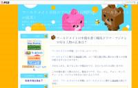 ワールドメイト会員のブログ「住吉熊野道」