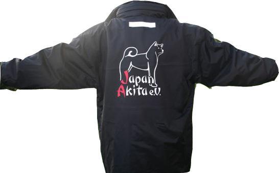 Wetterfeste Jacke mit integrierter Kapuze, schwarz, alle Größen; 66,-€