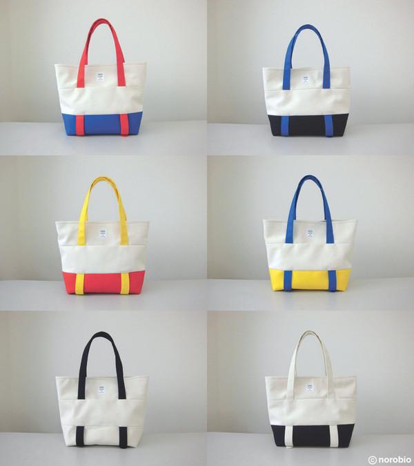 re-bag 組み合わせ例