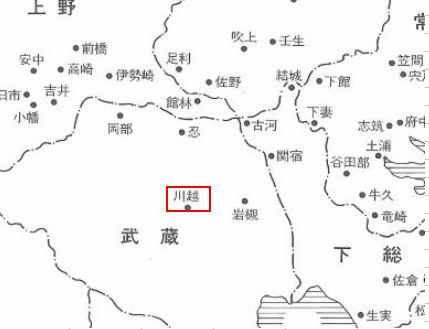武蔵国 川越藩
