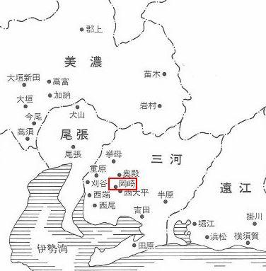 三河国 岡崎藩