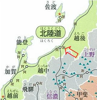 越後国分寺 - 全国史跡巡りと地形地図