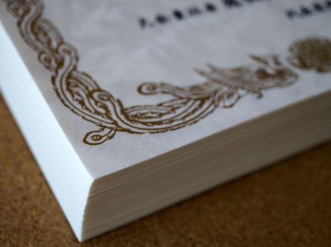 別注の認定書用紙は鳳凰の飾り枠と文面をシルク印刷で作製しました