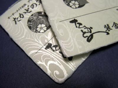 紙表面に渦巻き模様が入った四方が耳付きの名刺を別注で作製しました