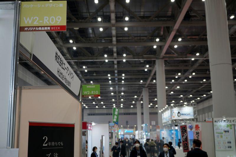 弊社のブースは東京ビッグサイトの西2ホール(W2-R09)でした