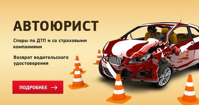 Как сделать постоянную регистрацию в москве для граждан рф официально