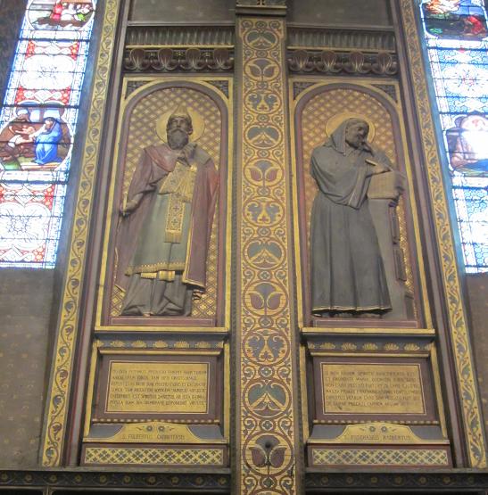 Détails des reliefs de la nef : les Pères de l'Eglise et leurs citations à propos de l'Immaculée Conception