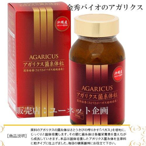 アガリクス菌糸体粒 金秀バイオのアガリクス (旧 沖縄発酵化学)