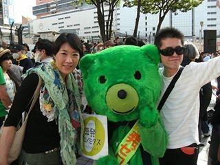 ゼロノミクマちゃんと丸子安子さんと   2013年5月  新宿アルタ前および新宿駅周辺