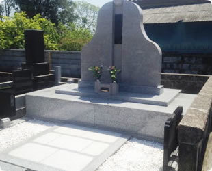 茨城市民葬祭,葬式,葬儀,サービス,永代墓地