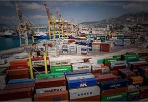 Investissements à l'Île Maurice Conseils pour l'Import & Export