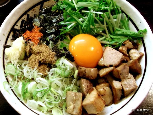 麺屋はなび@高畑 キミスタ ¥850