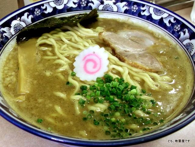 こだわり麺工房たご@中村区 濃厚煮干そば ¥900