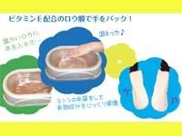 新メニュー『パラフィンハンドパック』スタート!