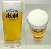 【生ビール】