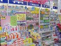 【医薬品】