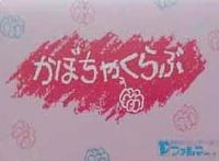 【会員カード】