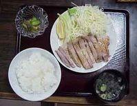 【生姜焼き定食