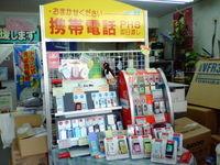 【携帯電話 SoftBank】