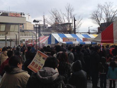 第28回『日本海高岡なべ祭り』(2日目)