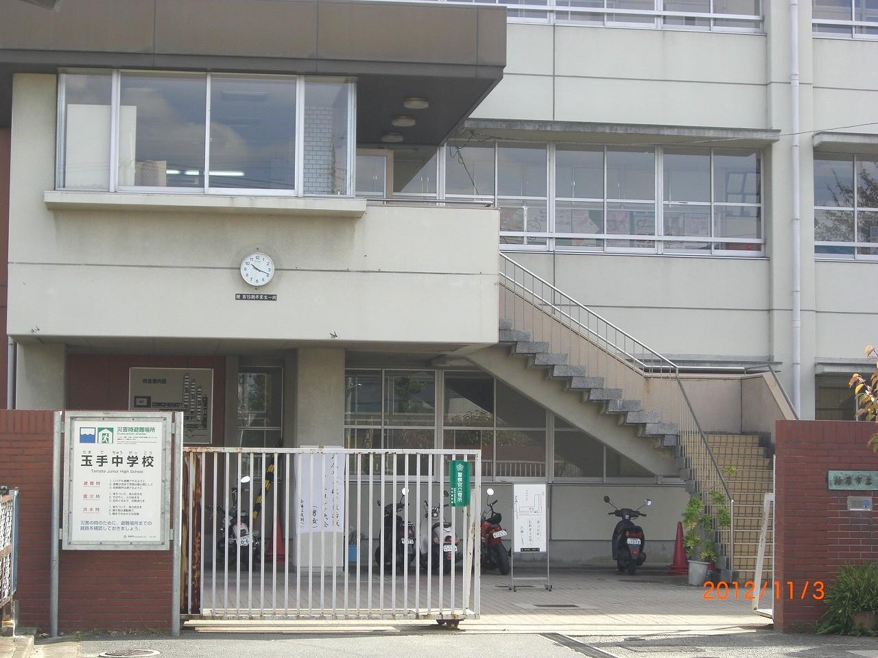 34_玉手中学校