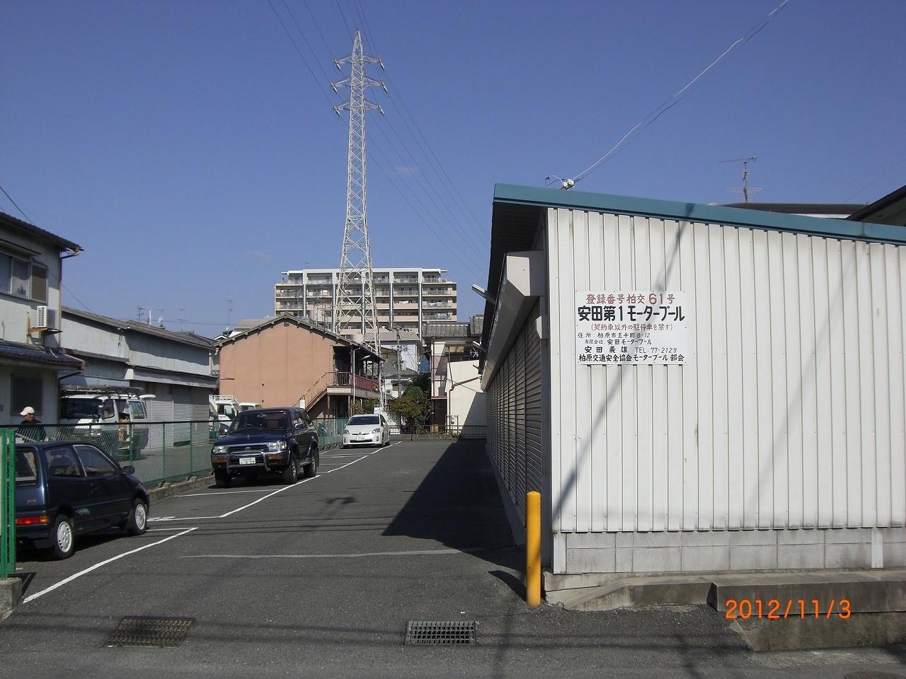 13_第一駐車場 大家が管理している駐車場①