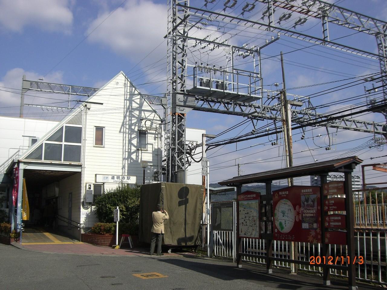 01_道明寺駅 駅降りると周辺を案内する大きな看板がある