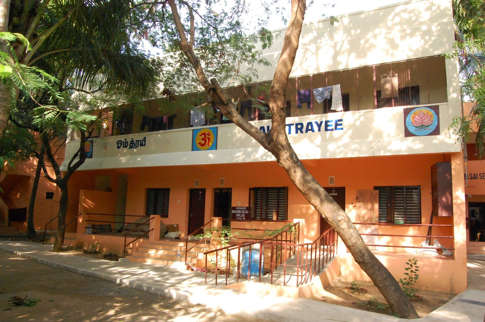 Boys' Hostel